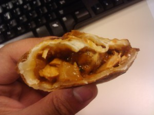 BBQ Chicken Empanada